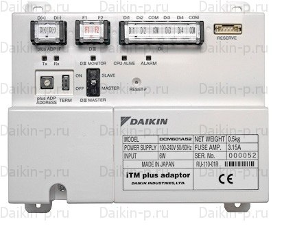 Адаптер DAIKIN DCM601A52
