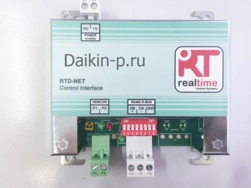 Интерфейс DAIKIN RTD-NET