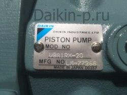 Помпа DAIKIN J-V8A1RX-20-X76
