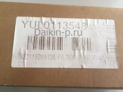 "Запчасть DAIKIN 332115201 OIL FILTER 8"" FR3B/4A"