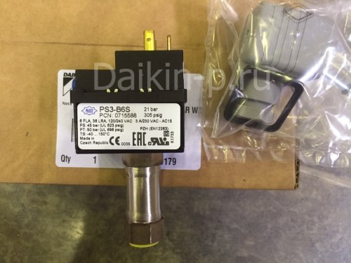 Запчасть DAIKIN 5900085 HIGH PRESS. SW. PS3-B6S 21 BAR W/CONN