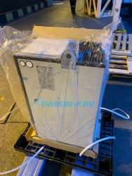 Охладитель масла DAIKIN AKZ329