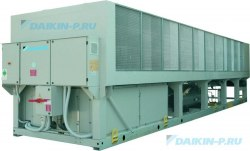 Чиллер DAIKIN EWAD820-CFXR - 821 кВт - только холод