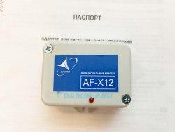 Адаптер DAIKIN AF-X12