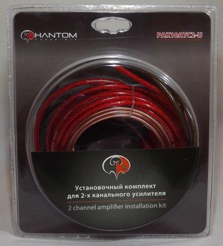 Установочный комплект для усилителя PHANTOM PAK10ATC2-U