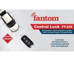 Центральный замок Fantom FT-228