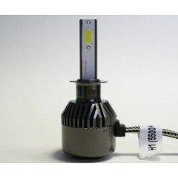 Светодиодный лампы Starlite Premium H7 5500K