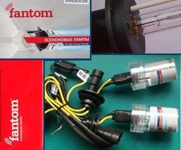 Ксеноновая лампа Fantom FT Bulb H1 5000К 35W