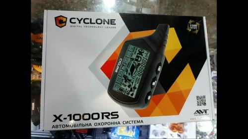 Автосигнализация Cyclonе X-1000 RS