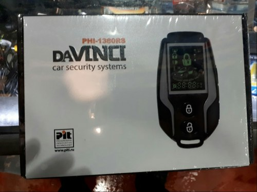 Автосигнализация DaVinci PHI-1380RS