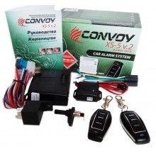 Автосигнализация Convoy XS-5 V.2