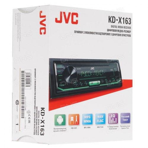 Автомагнитола JVC KD-X 163