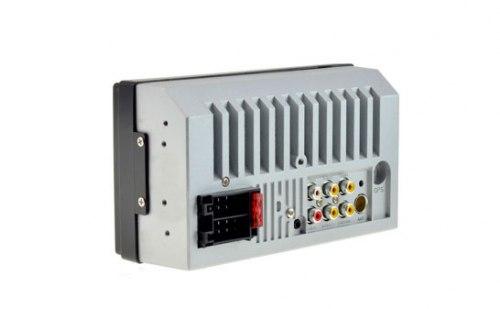 Автомагнитола CYCLON MP-7022