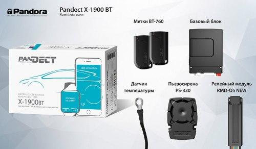 Автосигнализация Pandora PanDect X-1900ВТ UA (36)
