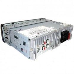 Автомагнитола Guarand SR-5259 R