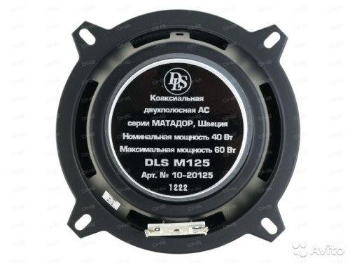 Динамики DLS M125