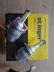 LED Лампа Stinger H4 5500K