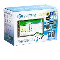 Автомагнитола PHANTOM DVX-721 G