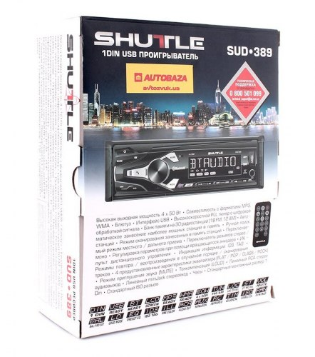 Автомагнитола Shuttle SUD-389 BT