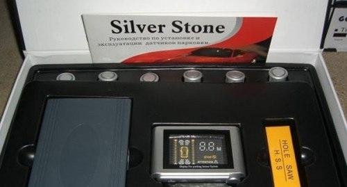 Парковочные радары/парктроник Silver Stoun 2612