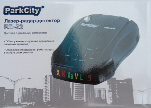 Радар-детектор (антирадар) ParkCity RD-22ST