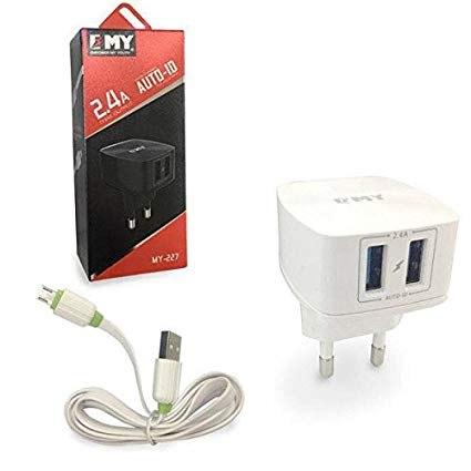 Зарядное устройство EMY MY 227