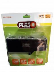 Переходник/разветвитель USB от разъема прикуривателя автомобиля PULSO WF-0096