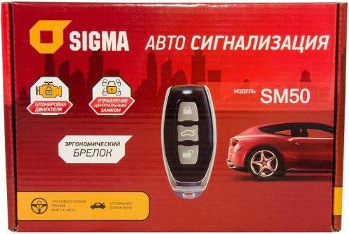 Автосигнализация Sigma SM 50