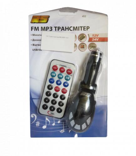 FM-модулятор RS FMT-107