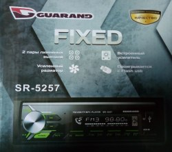 Автомагнитола Guarand SR-5257 G