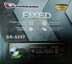 Автомагнитола Guarand SR-5257 R