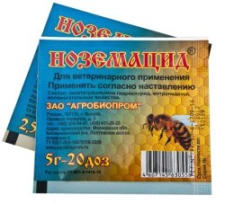 Ноземацид ( 5 г ) ЗАО «Агробиопром» г. Москва