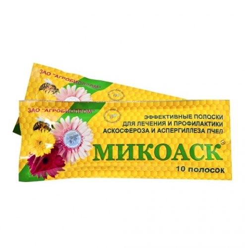 МИКОАСК (полоски) ЗАО «Агробиопром» г. Москва