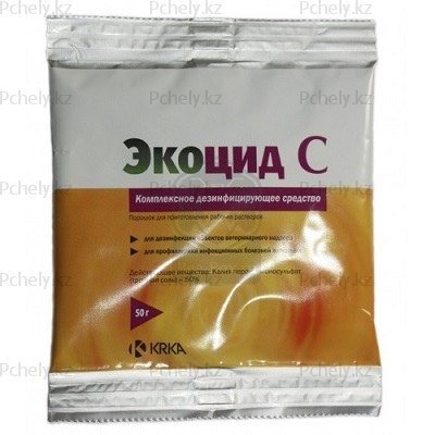 Экоцид С (Ecocid® S) 50 гр.