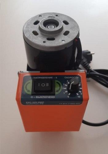 Электропривод для медогонки (220 в.)
