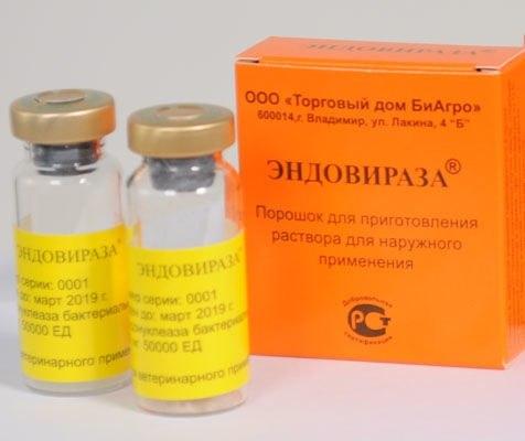 Эндовираза (набор на 10 семей)