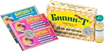 Бипин-Т (1 мл) ампулы
