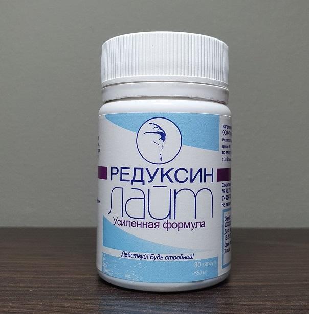капсулы редуксин