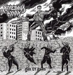 ЖЕЛЕЗНЫЙ КУЛАК - Face Of Death MCD Thrash Metal