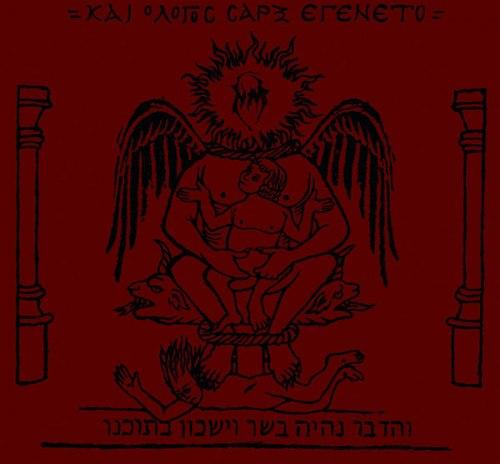 NAER MATARON - Kai O Logos Sarx Egeneto Digi-CD Black Metal