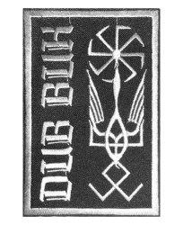 DUB BUK - Logo & Symbols Нашивка Heathen Metal