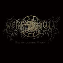 WEHRWOLF - Возрождение Европы CD-R NS Metal
