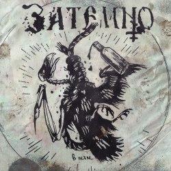 ЗАТЕМНО - В Петле Digi-CD Depressive Metal