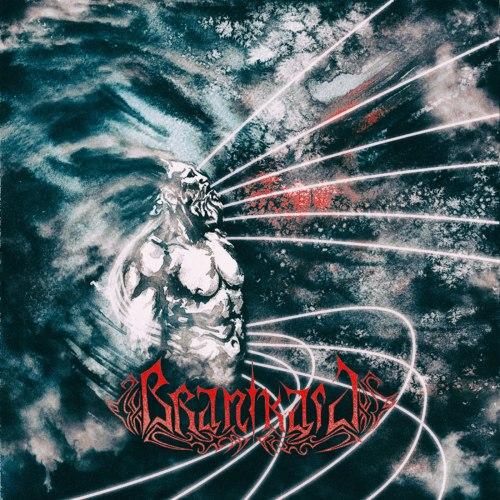 BRANIKALD - Струн Натянутых Вдохновенья Сталь Digi-CD NS Metal