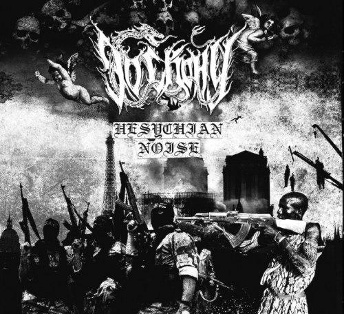 ДО СКОНУ - Hesychian Noise Digi-CD Black Metal