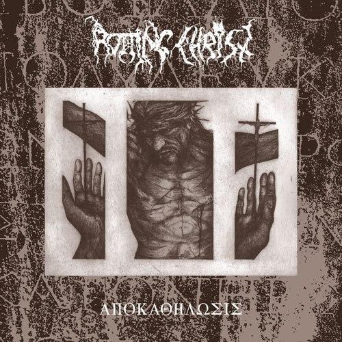 """ROTTING CHRIST - Αποκαθήλωσις 3x7""""EP Boxed Set Blackened Metal"""