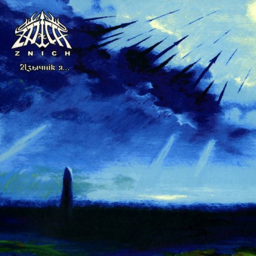 ZNICH - Язычнік Я... Digi-CD Folk Metal