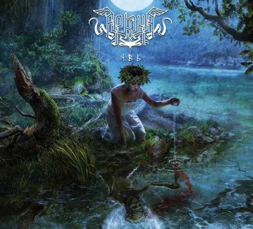 АРКОНА - Явь Digi-CD Folk Metal