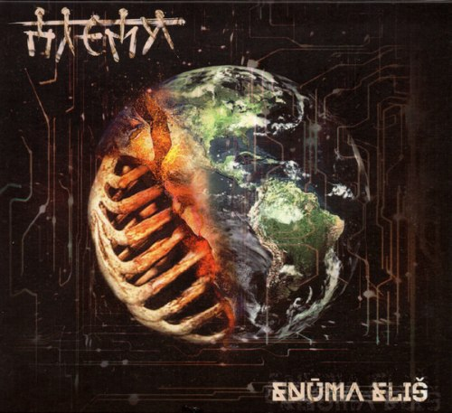 ПЛЕМЯ - Enūma Eliš Digi-CD Folk Metal