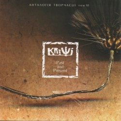 KRIWI - Past & Present CD Folk Rock